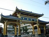 中國瓦:南投養德禪寺