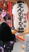 新春大阪行-1/31崗本和服體驗:1280429315.jpg