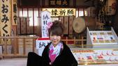 新春大阪行-1/31崗本和服體驗:1280429316.jpg