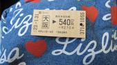 新春大阪行-1/31崗本和服體驗:1280429264.jpg