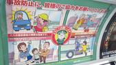 新春大阪行-1/31崗本和服體驗:1280429275.jpg