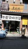 新春大阪行-1/31崗本和服體驗:1280429276.jpg