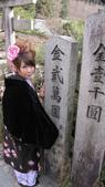 新春大阪行-1/31崗本和服體驗:1280429320.jpg