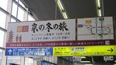 新春大阪行-1/31崗本和服體驗:1280429268.jpg