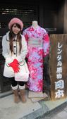 新春大阪行-1/31崗本和服體驗:1280429278.jpg