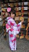 新春大阪行-1/31崗本和服體驗:1280429303.jpg
