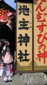 新春大阪行-1/31崗本和服體驗:1280429309.jpg