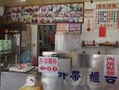 【屏東。潮州】正老牌冷燒冰:P_20140927_112126.jpg