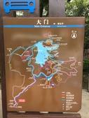 【中國。深圳】 仙楂植物園:IMG_1355.JPG