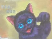 【嘉義。民雄】貓的彩繪村:P_20150411_093731.jpg