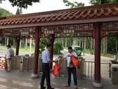 【中國。深圳】 仙楂植物園:IMG_1352.JPG