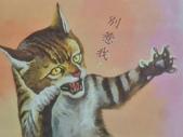 【嘉義。民雄】貓的彩繪村:P_20150411_093720.jpg