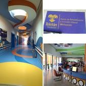 【Mexico Michoacán】CRIT 參觀墨西哥兒童復康中心醫院:相簿封面