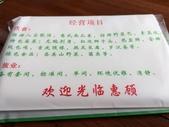 【中國。深圳】弘法寺齋菜館:IMG_1337.JPG