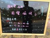 【彰化  淘米樂蔬食】:IMG_0938.JPG