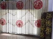 【中國。深圳】弘法寺齋菜館:IMG_1315.JPG