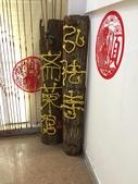 【中國。深圳】弘法寺齋菜館:IMG_1314.JPG