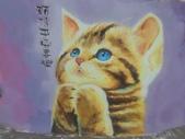 【嘉義。民雄】貓的彩繪村:P_20150411_093742.jpg