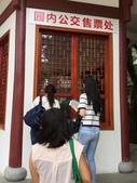 【中國。深圳】 仙楂植物園:IMG_1354.JPG