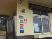【雲林古坑。樟湖生態特色中小學】:學校門牌.jpg