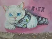 【嘉義。民雄】貓的彩繪村:P_20150411_093709.jpg