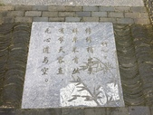【中國。深圳】 仙楂植物園:IMG_1442.JPG