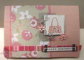 Cards:card2008-1.jpg