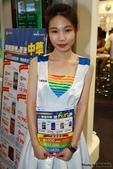 14台北春季電腦展_(小潔)中華電信主持人與SG:IMG_8576a.jpg