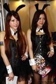102南港電玩展_Others:IMG_0060.jpg