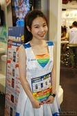 14台北春季電腦展_(小潔)中華電信主持人與SG:IMG_8578a.jpg