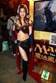 102南港電玩展_魔法風雲SG:IMG_0325.jpg