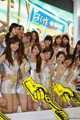 100台北夏季電腦應用展Stage_A:IMG_1603.jpg