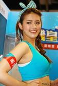 14台北春季電腦展_威寶(台灣之星)SG:IMG_8384a.jpg