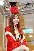 大江女版三國櫥窗展演秀-孫權(09.08.23):DSC_5206.JPG
