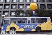 旅遊資訊:幾米公車「月亮守護幸福城市」.jpg