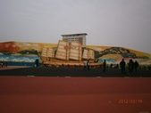 2012.2.19(2臺灣燈會在彰化:P2190739.jpg