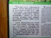2014.8.16 臺北七星山主峰登山之旅:P8160792.JPG