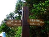 2014.8.16 臺北七星山主峰登山之旅:P8160798.JPG