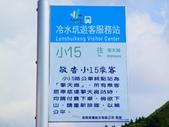 2014.8.16 臺北七星山主峰登山之旅:P8160772.JPG