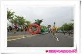 2012夢時代海洋嘉年華遊行:P02.jpg