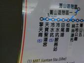 2014.8.16 臺北七星山主峰登山之旅:P8160767.JPG
