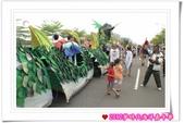 2012夢時代海洋嘉年華遊行:P19.jpg
