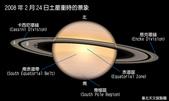 天文:47a2e27b.jpg