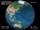 天文:TSE2009globe1a.jpg