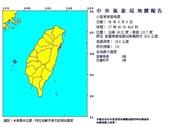 地理:ECL0604174036.JPG
