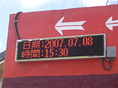花蓮一趟:DSCN0615.JPG
