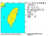 地理:ECL0607092438.JPG
