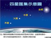 天文:6297596-2559572