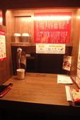20141113日本關西之旅:013_13Nov2014_一蘭拉麵.jpg
