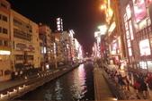 20141113日本關西之旅:017_13Nov2014_心齋橋.JPG